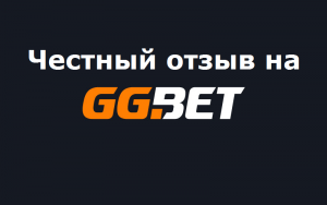 Твич покердом freeroll instagram