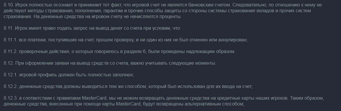Казино колумб уссурийск